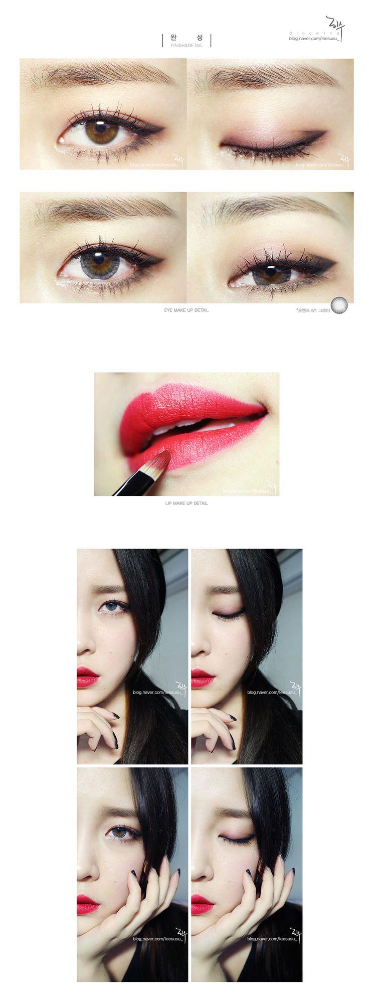sunmi's full moon makeup tutorial, leesusu_ More