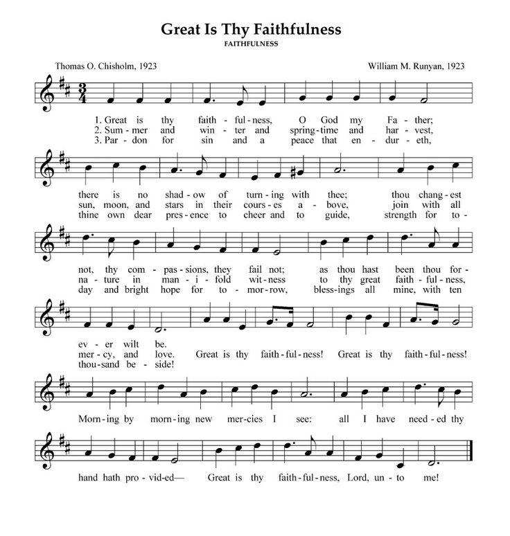 16 Best Musique Gospel Lyrics Images On Pinterest Music Gospel