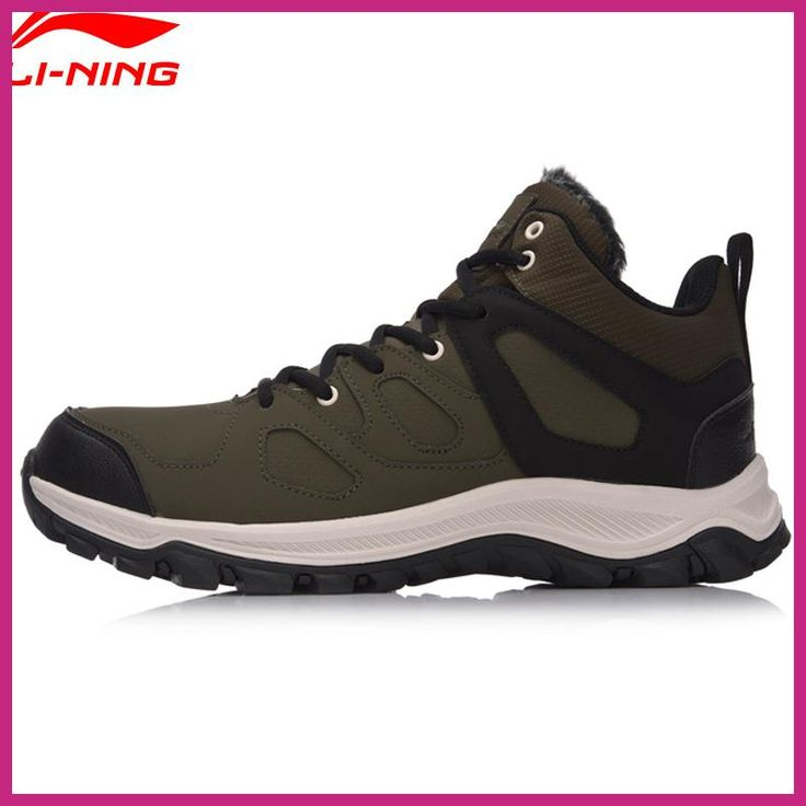 Li-Ning Men Hiking Boots Hi Hiking Shoes WARM SHELL Classic Winter Walking  Sneakers Comfort