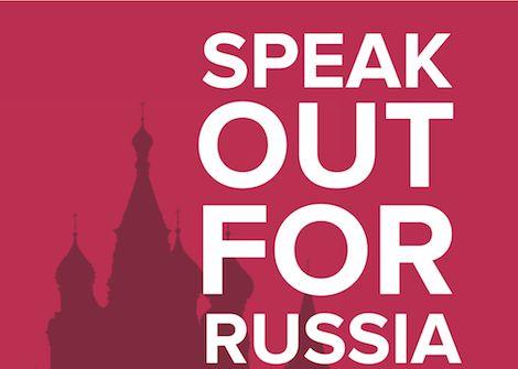 Spreek je steun uit voor gelijk rechten voor iedereen #SignofLove #Russia4Love