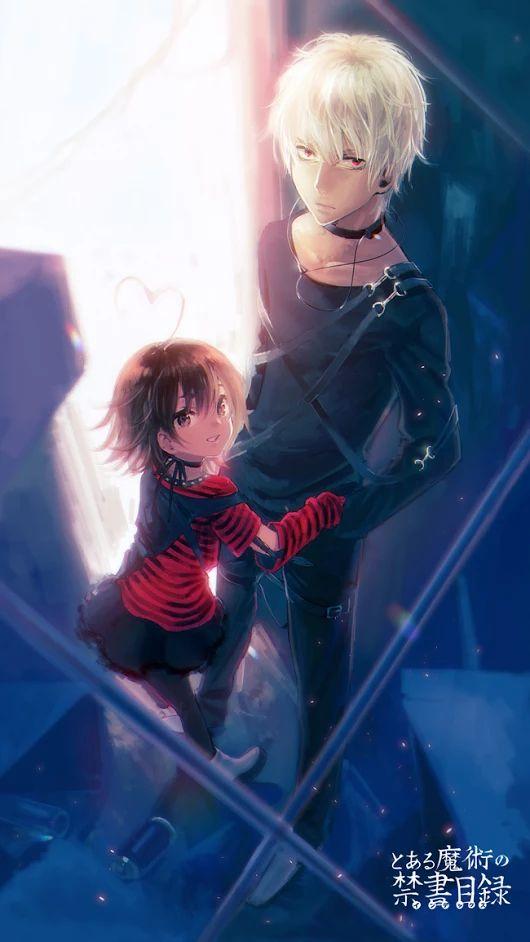 Anime/Light Novel: A Certain Magical Index