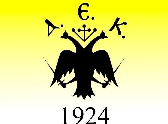 AEK est 1924