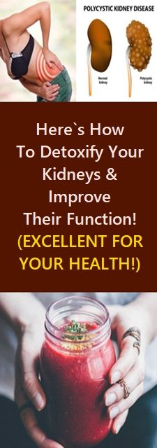 Here`s How To Detoxify Your Kidneys & Improve Their Function! (EXCELLENT FOR YOUR HEALTH!)