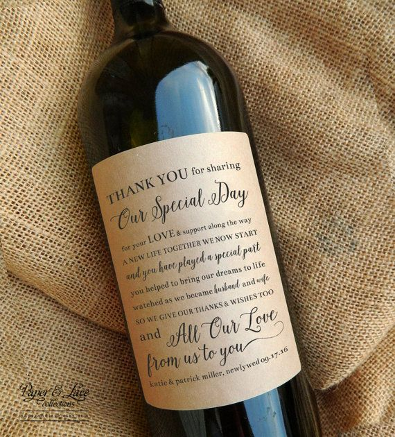 Personalized Wine Labels Thank You Poem by paperandlaceshop