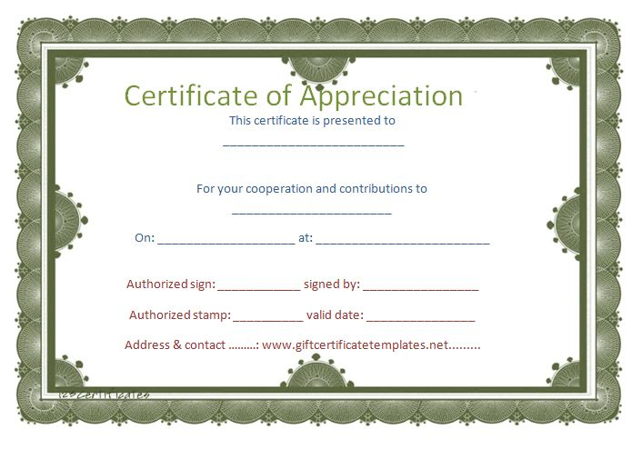 Free Appreciation Certificate Templates For Word Circle Border – Free Printable Certificate of Recognition