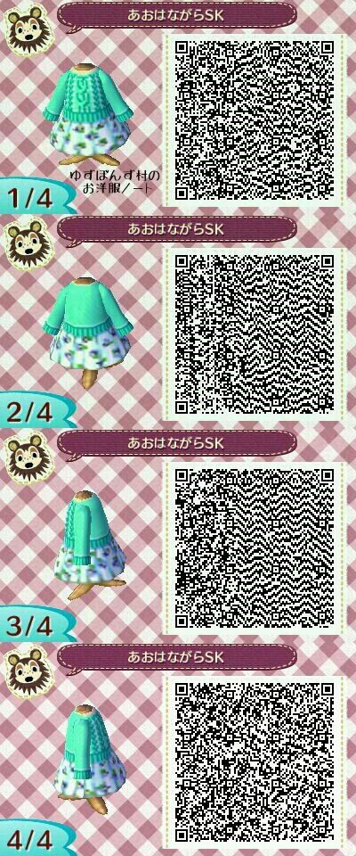 Animal crossing QR code mint rose sweater. I really wish I had this in real life.