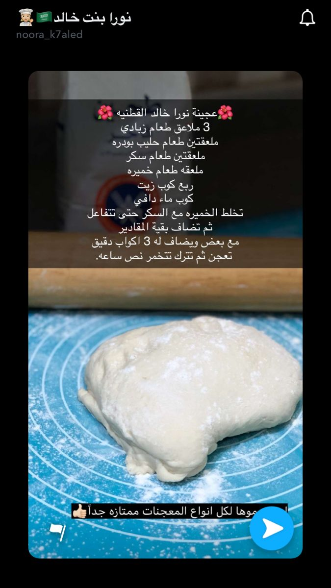Pin By Nada Ad On Food Cooking Recipes Cooking Recipes