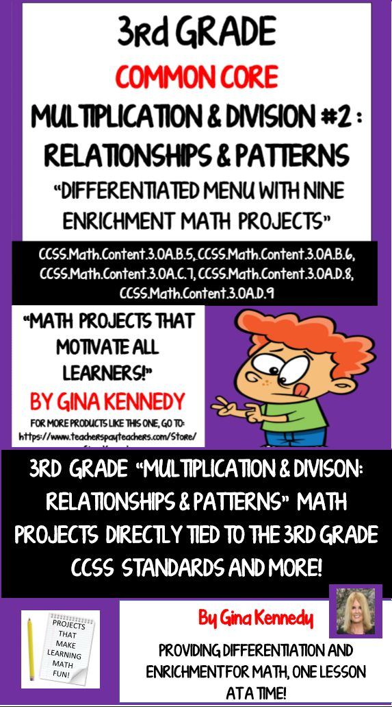 5th Grade Volume Math Enrichment Projects, Plus Vocabulary | Early ...