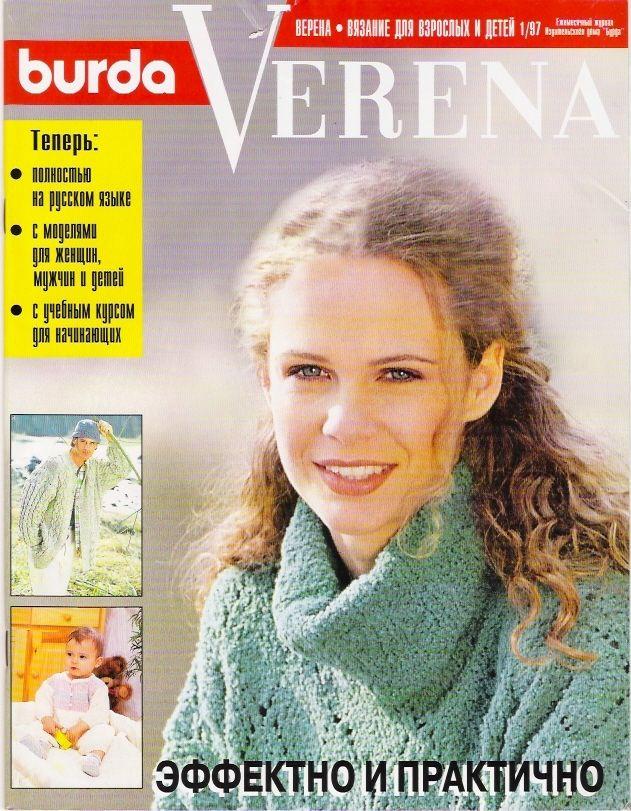 Verena 1/1997