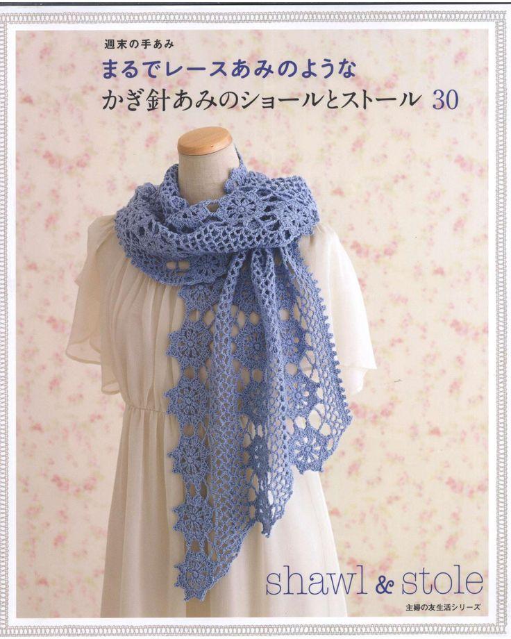 Crochet shawls & stoles 2014 by MinjaB...FREE BOOK!!