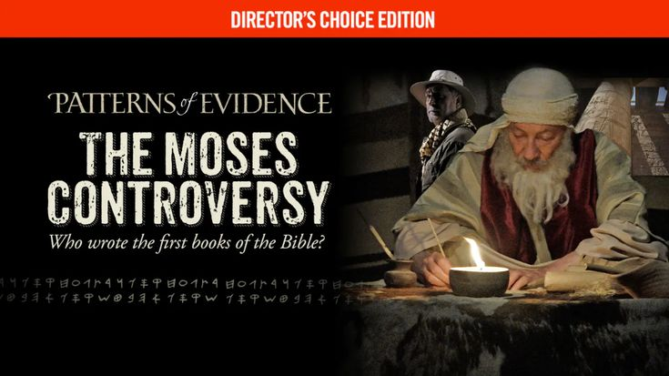 Director S Choice Digital With Bonus Videos Did Moses Write The