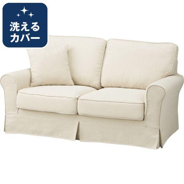 フレンチカジュアル布張りソファ(カーシー) | ニトリ公式通販 家具 ...
