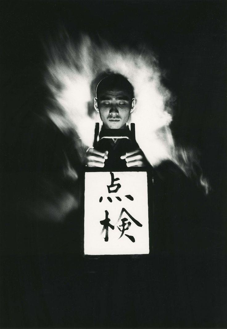 © Ikkō Narahara, 1969–1970, Japanesque 禅
