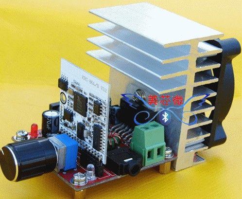 2015 новый дизайн 4.0 Bluetooth Усилитель Совет TDA7379BTB Интеллектуальные Бытовой Техники Автомобиль Bluetooth Аудио Приемник + вентилятор Охлаждения