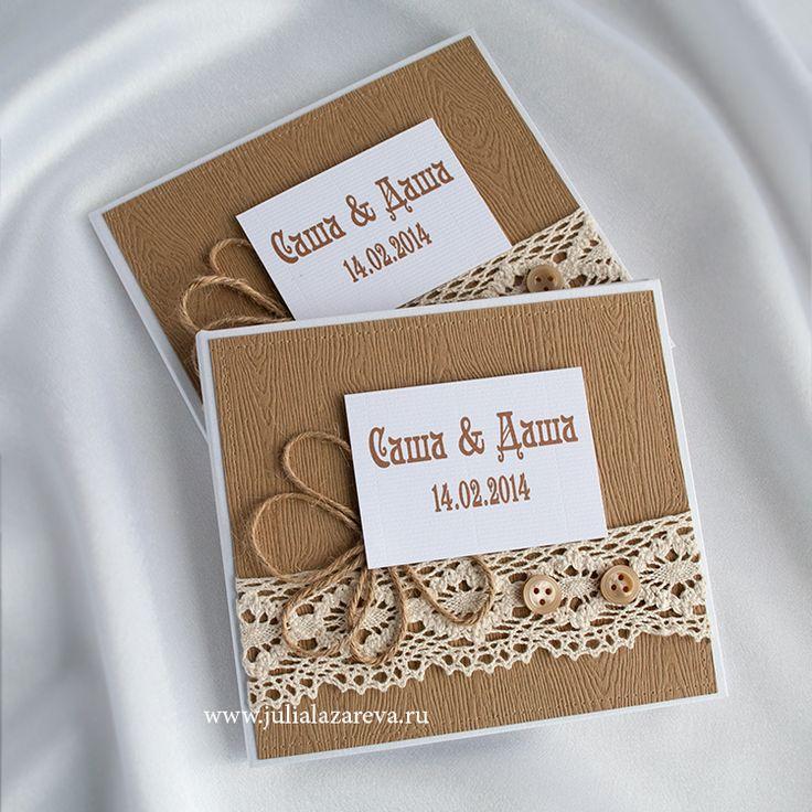 Конверт для диска с фотографиями рустикальный  #card #scrapbooking #postcard #scrap