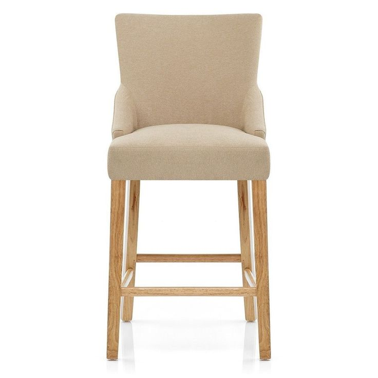 Upholstered Beige Bar Stool Luxury Wooden Oak Fabric Padded Chair Seat Footrest
