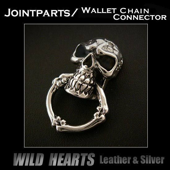 Skull&Bones Wallet Chain Connector Jointparts Skull Sterling Silver Door Knocker Jointparts WILD HEARTS Leather&Silver http://item.rakuten.co.jp/auc-wildhearts/jp10t36/