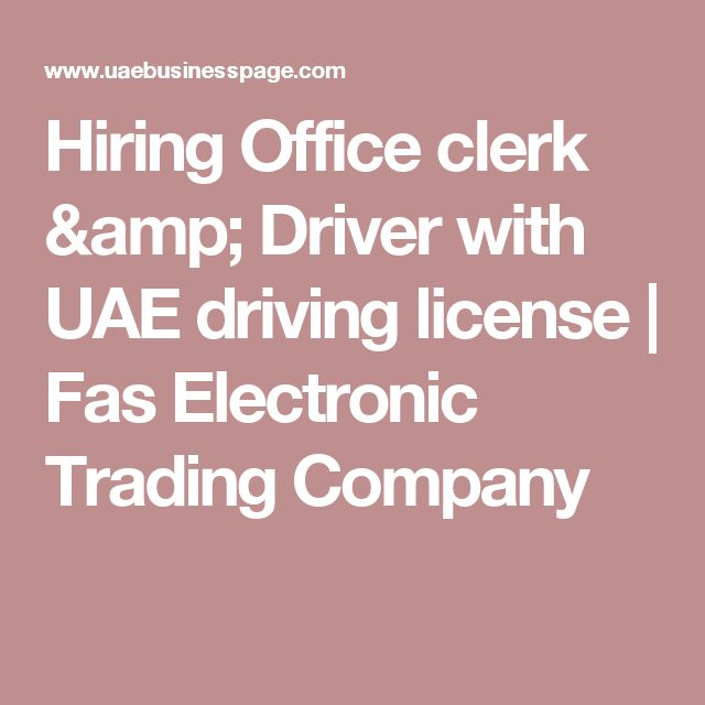 Hiring Office clerk & Driver with UAE driving license | Fas Electronic Trading Company