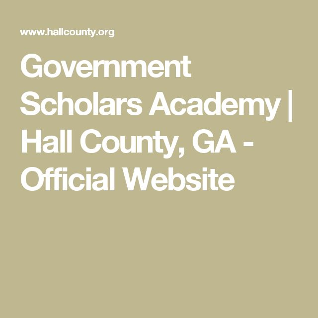 Government Scholars Academy | Hall County, GA - Official Website