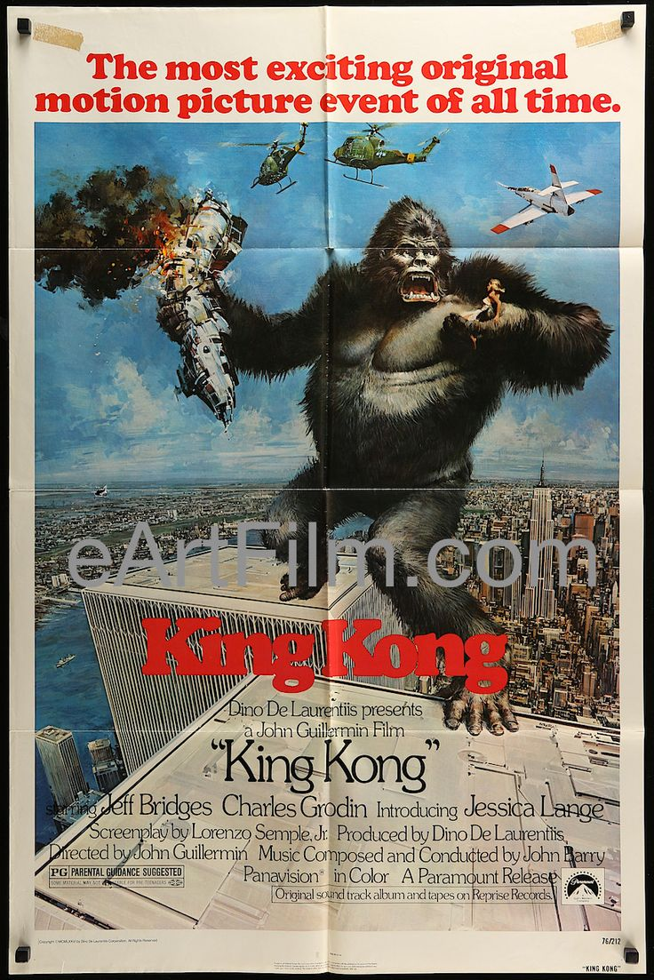 King Kong-1976-Jeff Bridges-Charles Grodin-Jessica Lange-Twin Towers