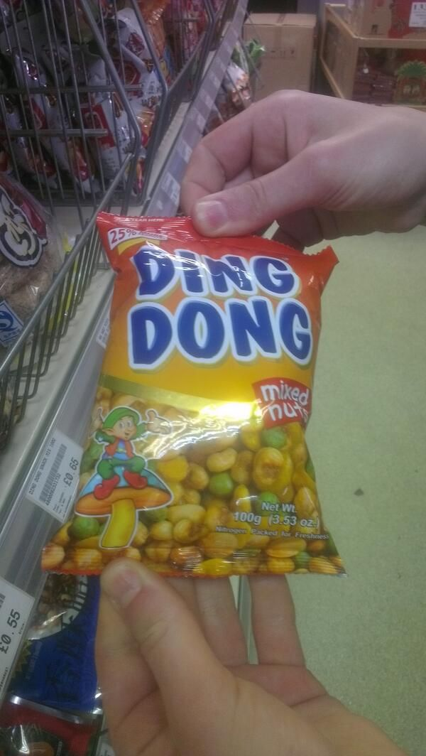 Ding Dong - funny named snacks (if you're British)!