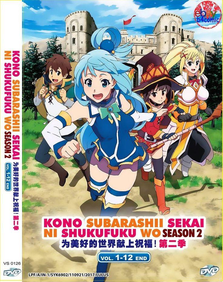 KONO SUBARASHII SEKAI NI SHUKUFUKU WO SEA 2 VOL:1-12END ANIME DVD