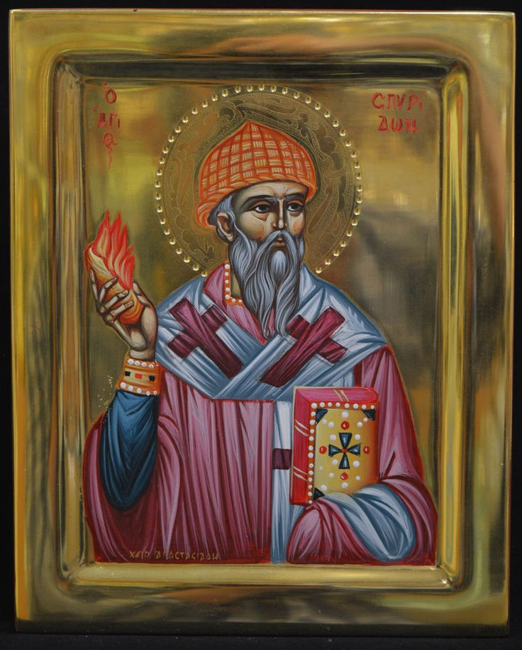 Orthodox Icon Handpainted Greek Byzantine Tempera 24k GOLD Saint Spiridon ATHOS