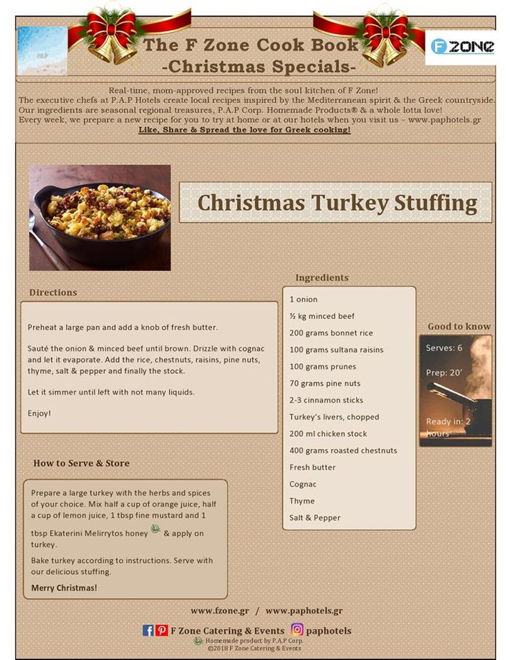 New 🎄Christmas🎄 special! Try this incredible turkey stuffing for Christmas - truly delicious! Like & Share with your loved ones! http://www.fzone.gr/ #christmas #turkey #stuffing #greek #recipe #noms # yummy #holidays