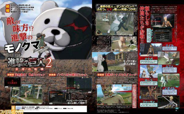 Spike Chunsoft's Attack on Titan 2 Game Adds Danganronpa's Monokuma