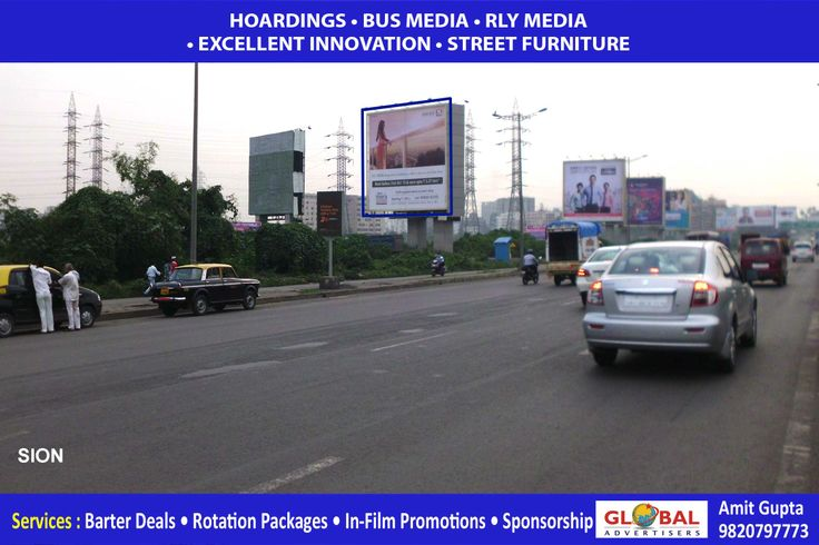 #Sion #hoarding #Outdoor #builders #campaign