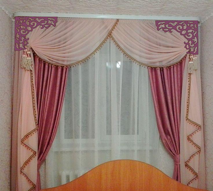 31 besten gardinen ideen bilder auf pinterest gardinen ideen fensterdekorationen und jalousien. Black Bedroom Furniture Sets. Home Design Ideas
