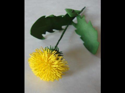 Цветок одуванчика из ревелюра Ч 1.Flower of a dandelion foamirana - YouTube