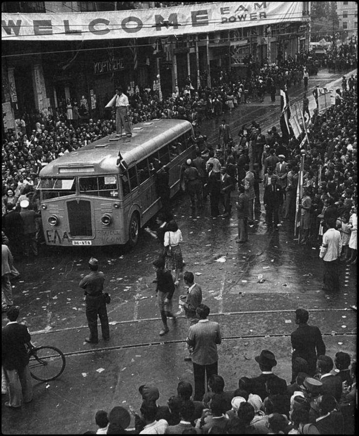 Πανηγυρισμοί απελευθέρωσης. Αθήνα, 12 Οκτωβρίου 1944.