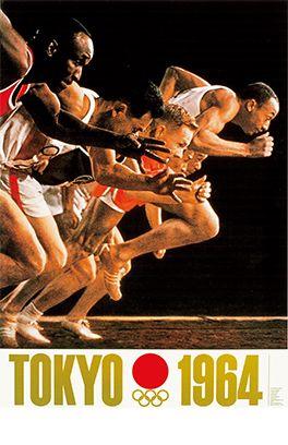 第18回オリンピック競技大会 第2号ポスター 1962 CL 東京オリンピック組織委員会 AD・D 亀倉 雄策 PDR 村越 襄 P 早崎 治/日本デザインセンター
