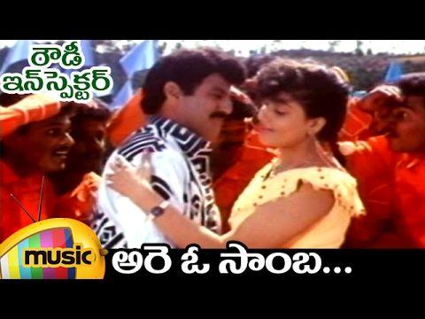 samba telugu movie  free