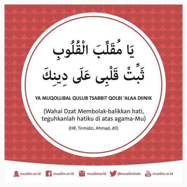 Semoga Allah selalu meneguhkan hati kita di atas agamaNya hingga datang ajal menjemput. Amiin. #doa #doadanwirid #hati #agama #islam #muslim #muslimah #tauhid #Allah #share #muslimorid by muslimorid