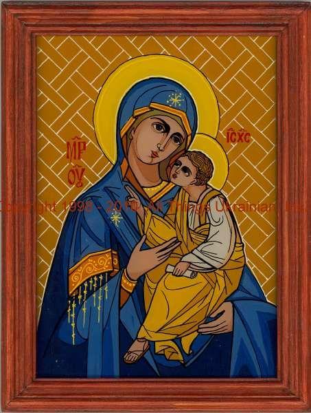 AllThingsUkrainian.com Icon # UA108042