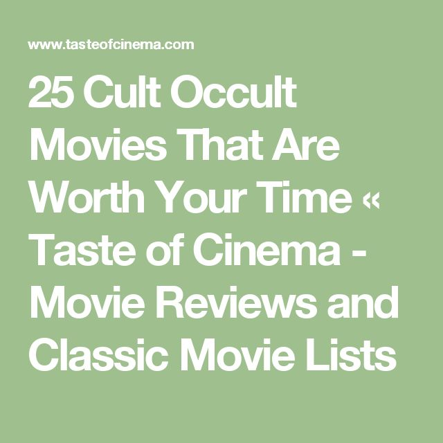 25 Cult Occult Movies That Are Worth Your Time «  Taste of Cinema - Movie Reviews and Classic Movie Lists