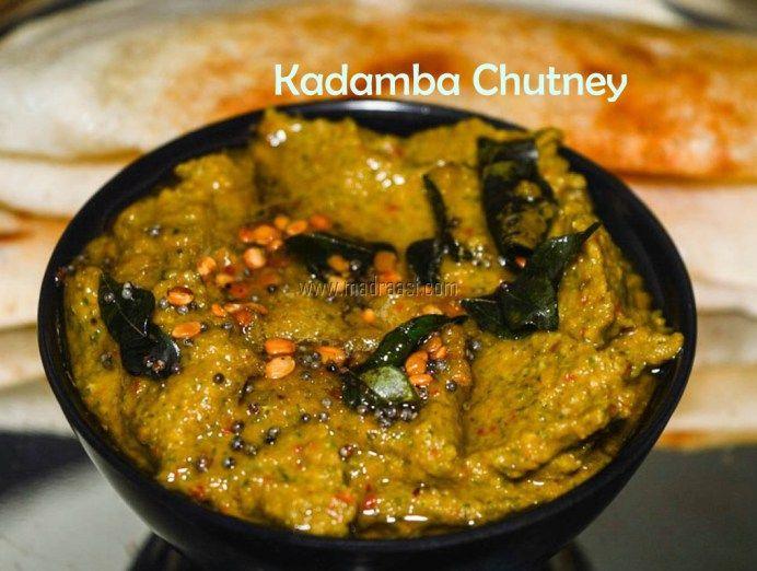 Best 25 tamil nadu food ideas on pinterest ayurvedic recipes recipe kadamba chutney madraasi immadraasi recipe kadamba chutney kadamba chutney recipe indian chutney recipe vegetarian recipes tamil nadu style forumfinder Images