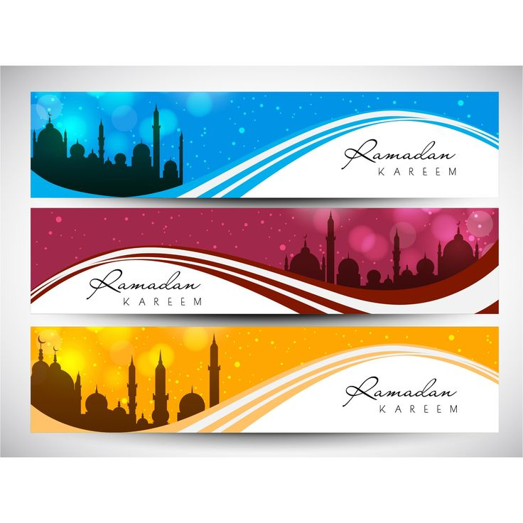 free 2017 vector set of ramadan Kareem banner