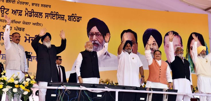 Punjab saw a historic moment when Prime Minister Shri Narendra Modi Ji laid the foundation stone of prestigious All India Institute of Medical Sciences (AIIMS) project at Bathinda. This world-class health institute would come up at a cost of Rs 932 crore over an area of 200 acres and would prove to be a game changer in providing best healthcare facilities to the people with the aid of state of the art modern equipment.  #AkaliDal #ProgressivePunjab #Punjab