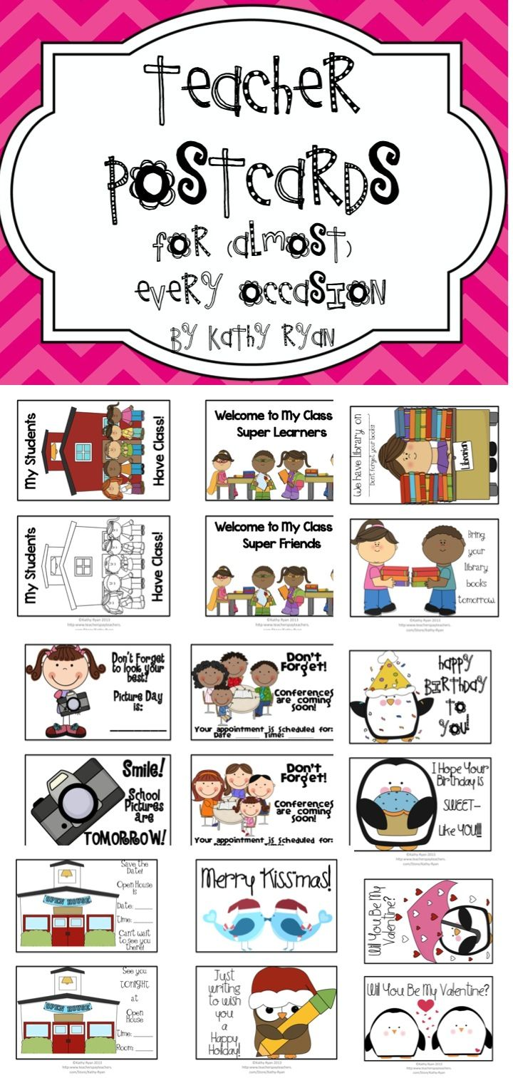 Just some ideas....Did you ever need a card at school and couldn't find one? Well, this packet of over 110 Teacher Post Cards will solve that problem! Everything from Back to School, to Happy Birthday. Reminders for Picture Day, Open House, and Conferences. Requests for supplies, thank you notes, and behavior rewards. The kids will love getting these adorable cards from their teacher. $