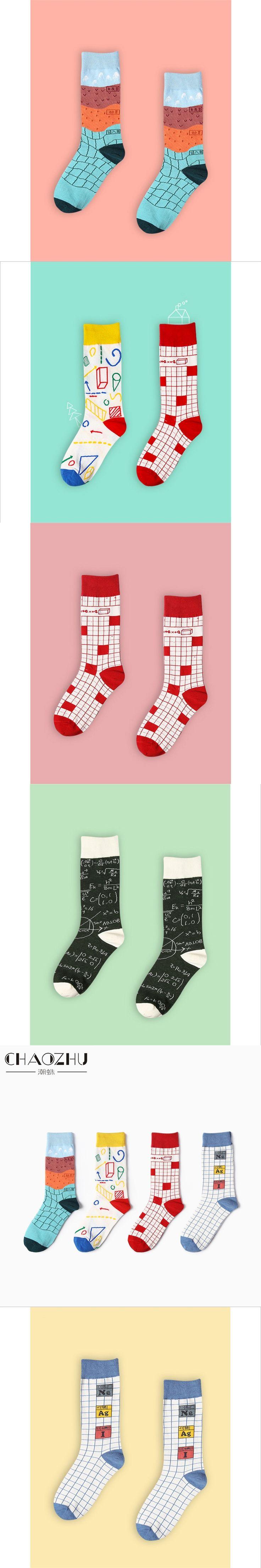 2017 Students Socks Novel Funny Textbook Graffiti Boys Girls Over The Calf Socks Cotton Autumn Winter Casual Skate Genius Sock