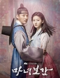Mirror of the Witch drama | Watch Mirror of the Witch drama online in high quality