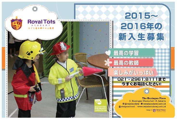 #IPC #Preschool # Jakarta #RoyalTotsAcademy #RTANewLocation royaltots.sch.id/ #Japanese #SARASA # Magazine September 2015