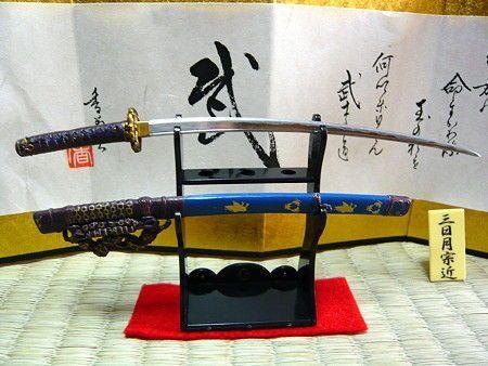 三日月宗近(みかづきむねちか) 国宝・太刀・刃長80cm・反り2.7cm・銘『三条』・作者宗近