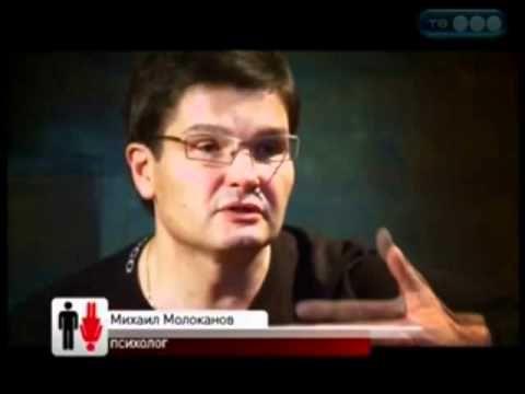 Война полов Дружба Эпизоды с Михаилом Молокановым.wmv