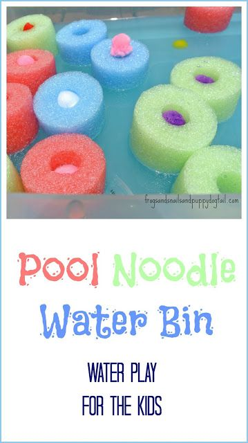 those object are interesting and funny to touch when wet, kids like to play with those in swimming pool usually