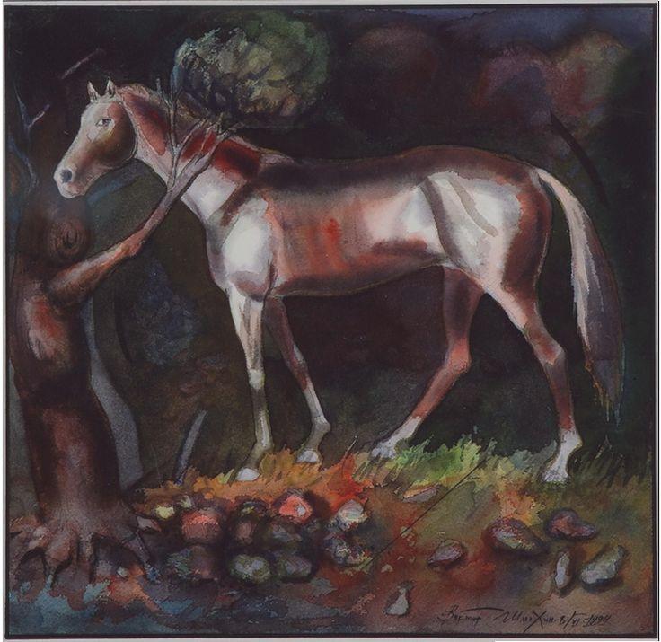 "Victor Shmokhin. ""Лошадь под деревом"" 1991г Бумага/акварель. 23,7х24,7 (№1,083)"