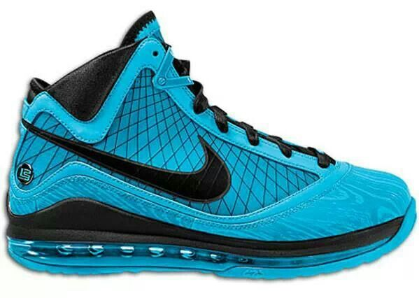 Nike Air Max LeBron VII - All-star | It's Gotta be the Shoes | Pinter ...